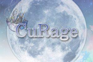 CuRage