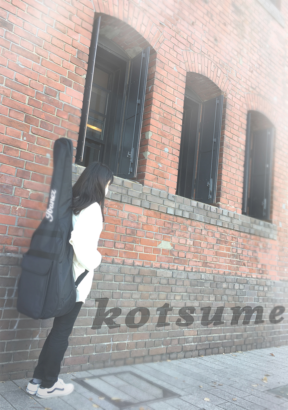 kotsume