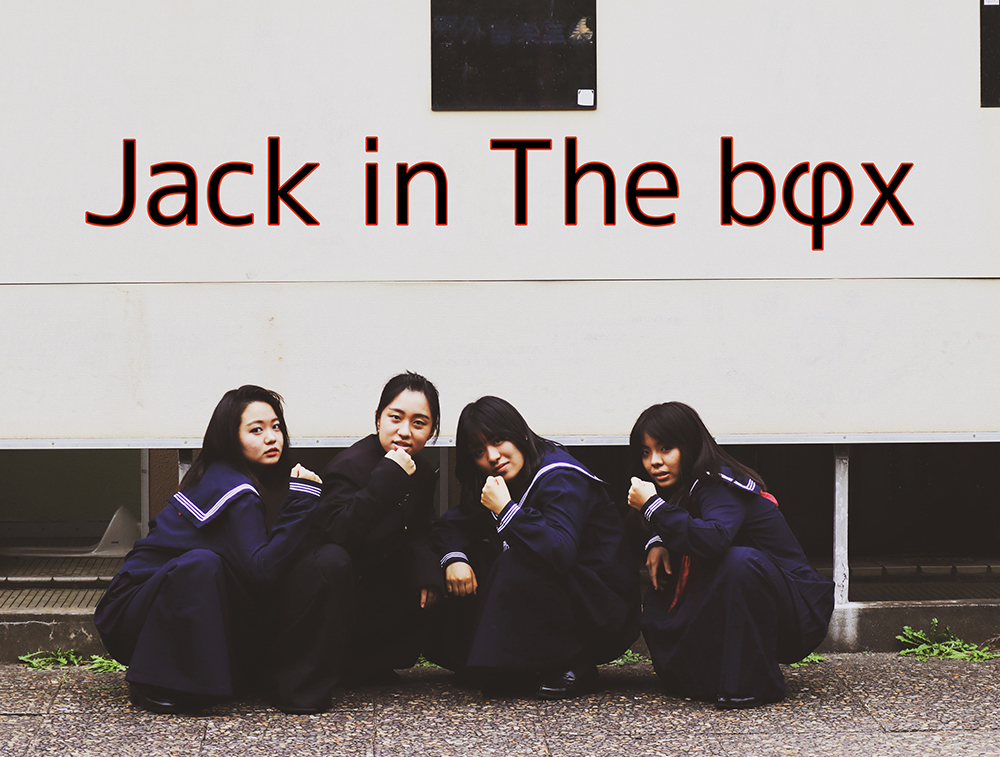 Jack-in-The-bφx